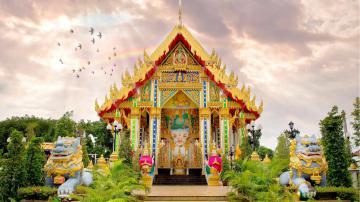 Flüge nach Phitsanulok