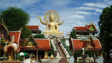 Flüge nach Koh Samui